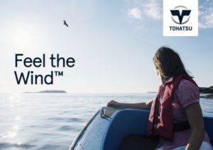 Tohatsu brand campaign