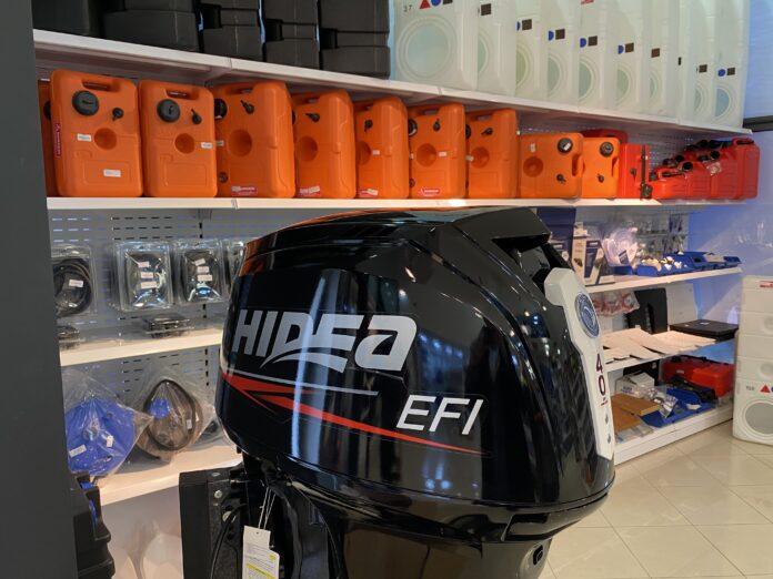boat accessories store croatia