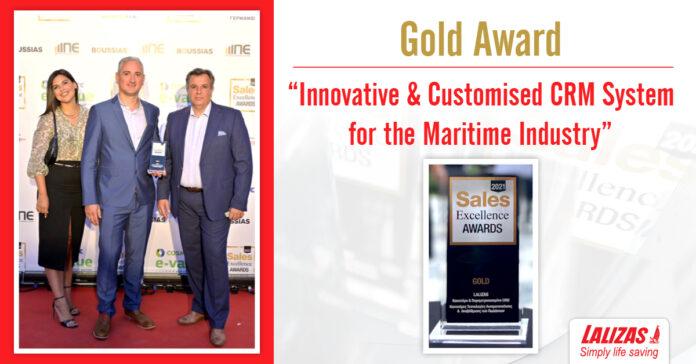 nautical award
